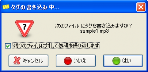 20130225152727